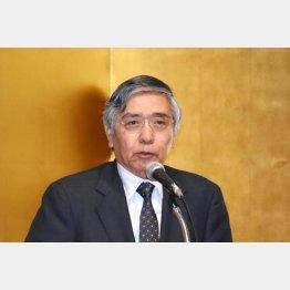 日銀・黒田総裁(C)日刊ゲンダイ