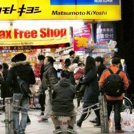 <第1回>「中国人の関心はモノからコトにシフトしている」