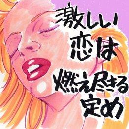 キリング・ミー・ソフトリー(2012年 米)