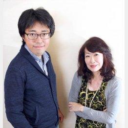 坂爪真吾氏と亀山早苗さん(C)日刊ゲンダイ