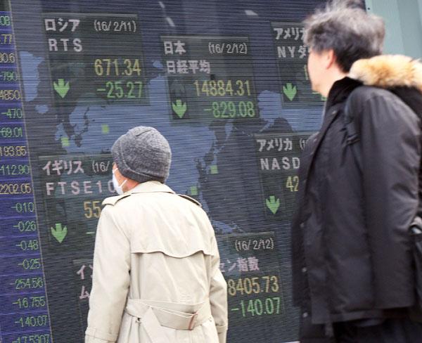 NISA投資家は含み損を抱え込んでいる(C)日刊ゲンダイ