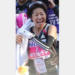福士加代子は「代表内定」か?(C)日刊ゲンダイ