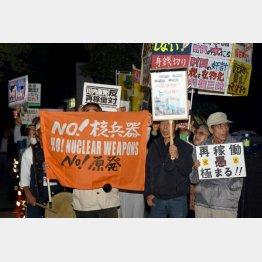 国民が反対しようが「再稼働」(C)日刊ゲンダイ