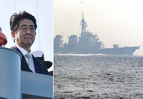 海上自衛隊観艦式の安倍首相とイージス艦あたご(C)日刊ゲンダイ