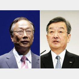 鴻海の鄭会長(左)とシャープの高橋社長/(C)日刊ゲンダイ