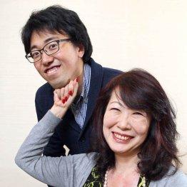 亀山早苗さんと坂爪真吾氏(C)日刊ゲンダイ