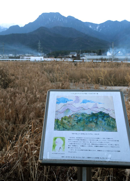 ちひろも愛した有明山(舟方遊歩道から)(C)日刊ゲンダイ