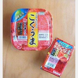 """""""新製法""""でトップブランドに(C)日刊ゲンダイ"""
