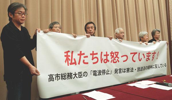 怒りの抗議会見(C)日刊ゲンダイ