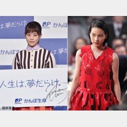 「かんぽ生命」新CMキャラクターの高畑充希(左)と能年玲奈(C)日刊ゲンダイ