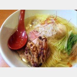 「香彩鶏だし特製塩ラーメン」(C)日刊ゲンダイ