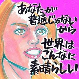 イミテーション・ゲーム~エニグマと天才数学者の秘密~(2014年 英・米)