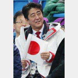 ソチ五輪フィギュアの観戦に訪れた安倍首相