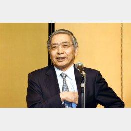 黒田総裁はキャッシュで億ション(C)日刊ゲンダイ