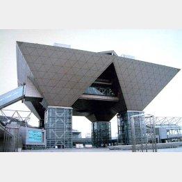 東京ビッグサイトはプレスセンターに(C)日刊ゲンダイ