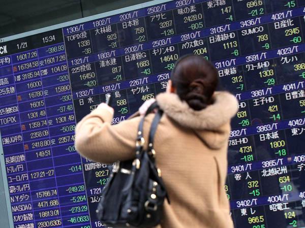 株価はもみ合いが続く(C)日刊ゲンダイ