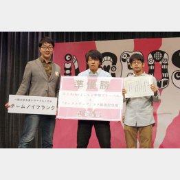NSC入りを決意した中野悠くん(中央)/(C)日刊ゲンダイ