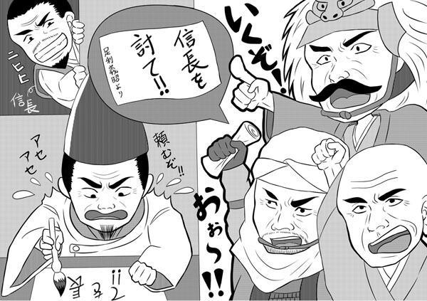 イラスト・小川純菜