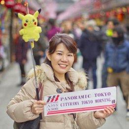 はとバス通訳案内士 坂野美奈子さん「私が理解していないと外国人に伝わらない」