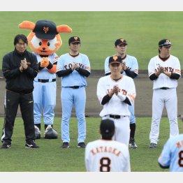 開幕前のチームに再び激震が(C)日刊ゲンダイ