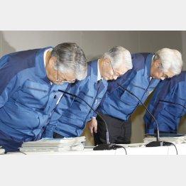 甘えの構造(事故当時の東電経営陣)/(C)日刊ゲンダイ