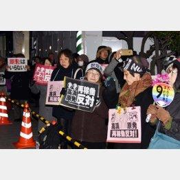 広がる再稼働反対デモ(C)日刊ゲンダイ