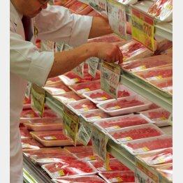 BSEの教訓は生かされず(当時の肉売り場のBSE対策)/(C)日刊ゲンダイ