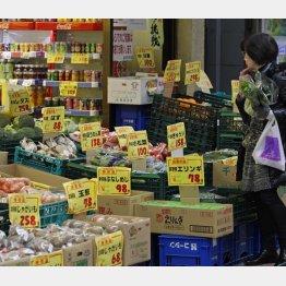 安全な食品を選べない(C)日刊ゲンダイ