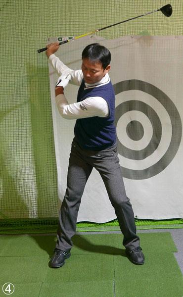 写真④(C)日刊ゲンダイ