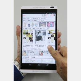 NHK大河「真田丸」の記事だけが特集されていたり