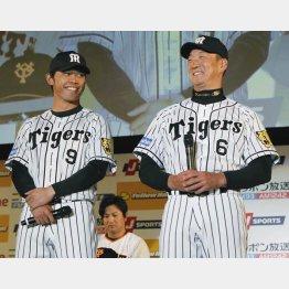 ファンミーティングに出席した阪神・金本監督(右)と高山俊