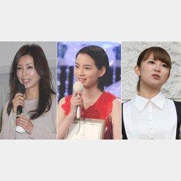 酒井法子、能年玲奈、矢口真里(C)日刊ゲンダイ