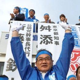 <第34回>県と国が和解案に応じた沖縄基地問題 それぞれに苦しい事情が…