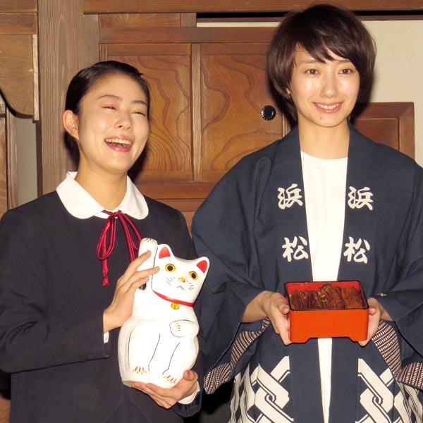 波瑠は「うなぎ&法被」を贈られてニッコリ(左は高畑充希)/(C)日刊ゲンダイ