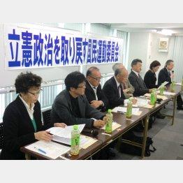 立憲政治を取り戻す国民運動委員会