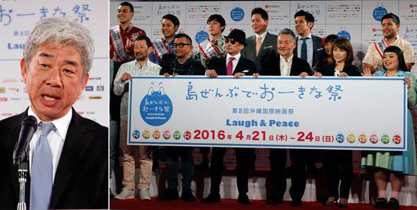 「予算がない」と漏らした大崎洋社長(左)/(C)日刊ゲンダイ