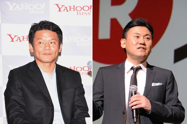 宮坂ヤフー社長(左)と三木谷楽天会長兼社長(C)日刊ゲンダイ
