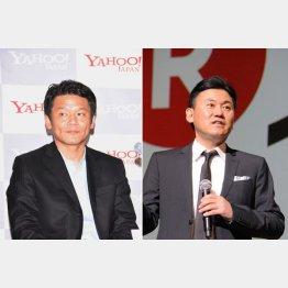 宮坂ヤフー社長(左)と三木谷楽天会長兼社長