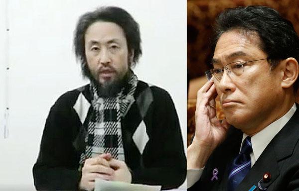 安田純平氏(左・FBから)の解放へ向けて岸田外相は交渉できるか(C)日刊ゲンダイ