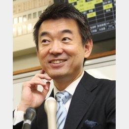 橋本徹(C)日刊ゲンダイ