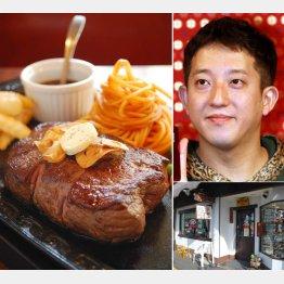 「レストラン カタヤマ」のオーガニックステーキ定食(C)日刊ゲンダイ