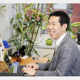 伊藤慎介さんは2014年に「リモノ」を設立(C)日刊ゲンダイ