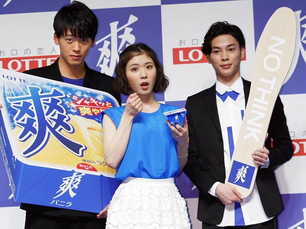 左から竹内涼真、松岡茉優、柾木玲弥(C)日刊ゲンダイ