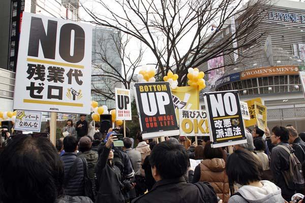 最低賃金デモ(C)日刊ゲンダイ