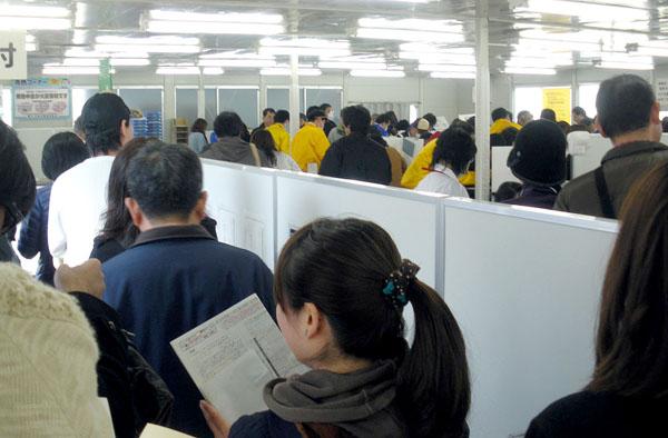 税収増が2400億円!?(C)日刊ゲンダイ