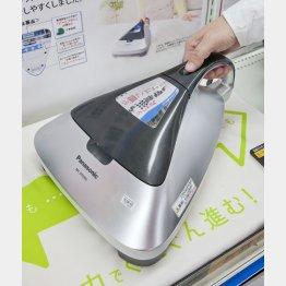 ふとん掃除機MC-DF500G(C)日刊ゲンダイ