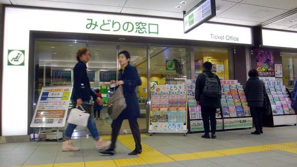 人の行き交う駅で待ち合わせ(C)日刊ゲンダイ
