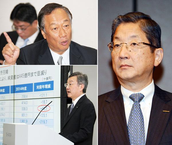 左はホンハイの郭会長(上)とシャープの高橋社長、右は産業革新機構の志賀会長/(C)日刊ゲンダイ