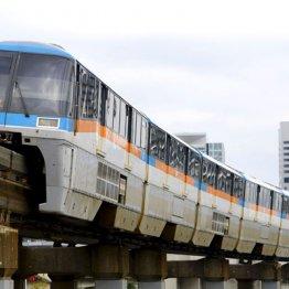 東京モノレール沿線が意外な穴場になる
