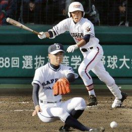 臨時コーチ務めた札幌第一に「小倉メモ」をスルーされた